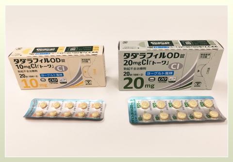 シアリス 頭痛薬