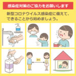 enlighten_infection_prevention_measures_COVID_19_infection
